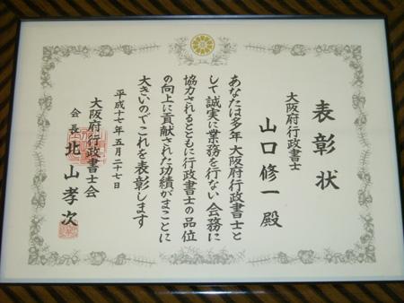awardH17s.jpg